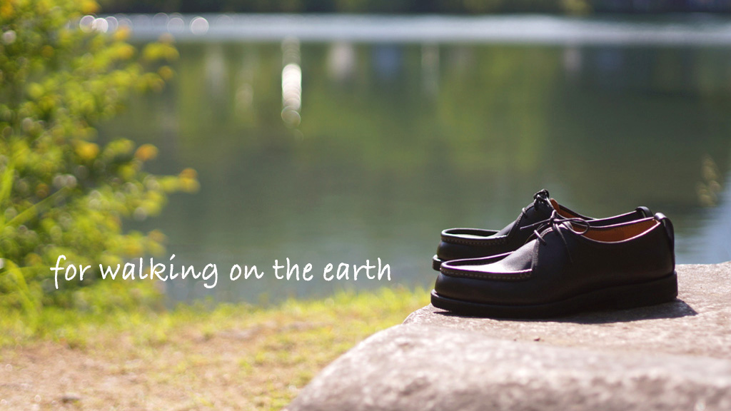 For Walking On The Earth